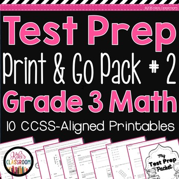 Parcc Math Test Prep 3rd Grade Printable Practice For Standardized