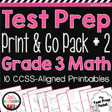 PARCC Math Test Prep 3rd Grade - Printable Practice for Standardized Tests