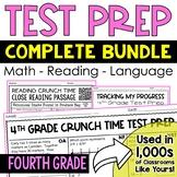 Test Prep - 4th Grade Bundle
