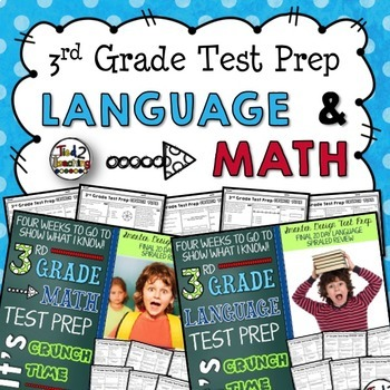 Test Prep Bundle: 3rd Grade Math and Language