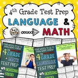 Math and Language Test Prep Bundle for 4th grade
