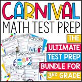 3rd Grade Test Prep Carnival Room Transformation