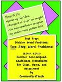Test Prep: Division Word Problems :Two Step Word Problems! 3.OA.8 3.OA.2
