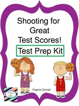 Test Prep Kit--Shooting for Great  Test Scores!  Basketball Theme
