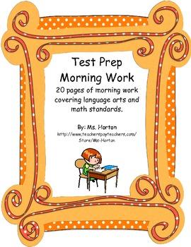 Test Prep Morning Work (Math/ELA)