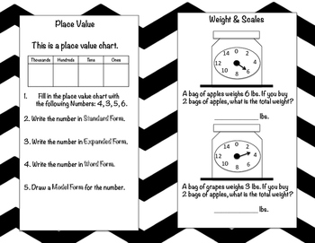 Math Test Prep (Rock the Test) Study Guide