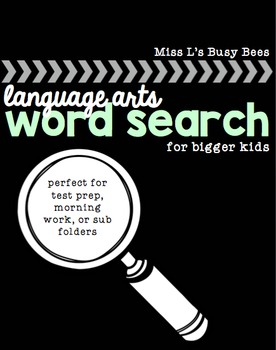 Test Prep Word Search for Word Work, Morning Work, or Sub Tubs