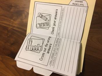 Test Taking Strategies Lap Book