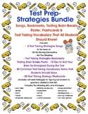 Test Prep- Test Taking Strategies Bundle