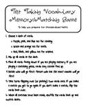 Test Taking Vocabulary Matching/Memory Game - Reading, Mat