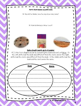 Test for the Book Holes by Louis Sachar