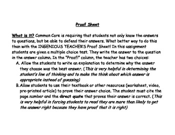 Test with Proof- PERFECT for Common Core
