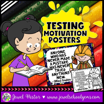 Testing Motivation Posters and Coloring Pages (Growth Mindset Posters)
