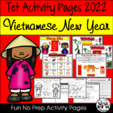 Tet Activity Pages for Vietnamese New Year