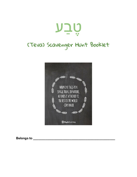 Teva (Nature) Scavenger Hunt Booklet--Basic