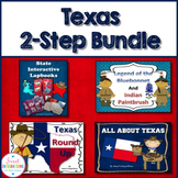 TEXAS BUNDLE - Includes Symbols, Facts, Legends, and Texas State Lapbook