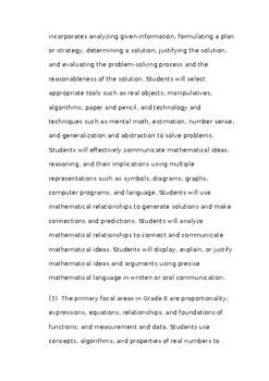 Texas 2018-2019 Full year 8th Grade Mathematics Plan/Workbook Full TEKS