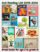 Texas 2x2 Reading List Program 2015-16 Coloring Sheet-Posters-Bookmarks *FREE*