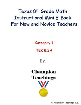 Texas 8th Grade Math Instructional Mini E-book for New and Novice Teachers