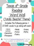 Texas 8th Grade Reading Word Wall {Totally Beachin Theme}