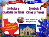 Texas English-Spanish Bundle
