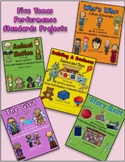 Texas Gifted and Talented Projects (1st, 2nd, 3rd, 4th, 5th Grade)