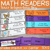 Texas Math Emergent Readers {TEKS}   Sight Word Practice   Texas Symbols