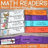 Texas Math Emergent Readers {TEKS} | Sight Word Practice |