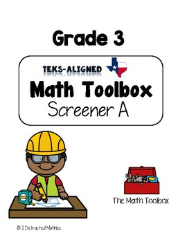 Texas-Math Screeners--Grade 3  (set of 4)