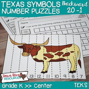 Texas Our Texas Math Centers: Kindergarten Math TEKS Bundle (English & Spanish)