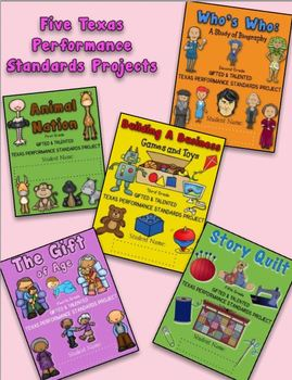 Texas Performance Standards Project 1 unit for each grade level from 1st - 5th