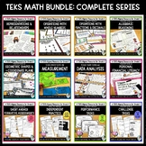 Year Long Math Activities Math Practice Math Assessments Gr5 | TEKS Math Bundle