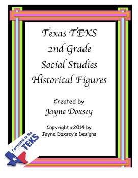 Texas TEKS 2nd Grade Historical Figures