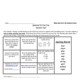 Texas Treasure Unit 4 Spelling and Sight words Activities