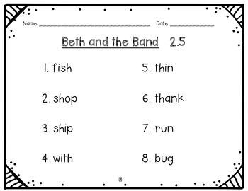 Texas Treasures Grade 1 Beth and the Band 2.5 {10 Literacy Activities}