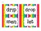 Texas Treasures Grade 1 Spelling Words - Unit 2