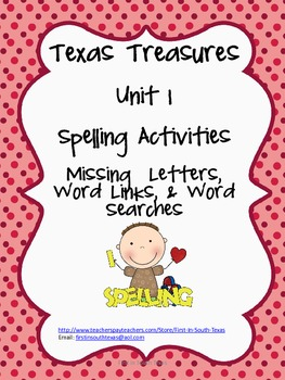 Texas Treasures Unit 1 Spelling Activities