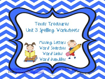 Texas Treasures Unit 3 Spelling Activities