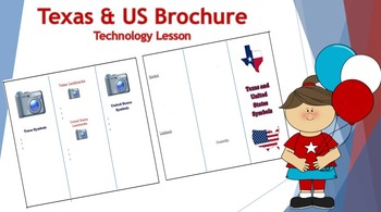 Texas and US Technology Lesson Brochure