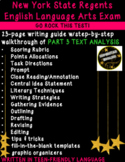 Text Analysis NY State Regents ELA Common Core Part 3 Guid