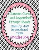 Text Dependent Questions: Grades K-6 Bundle