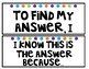 """Text Evidence- """"Prove Yourself"""" Classroom Display"""