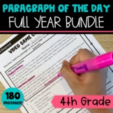 Text Evidence Reading Passages for 4th Grade - GROWING BUNDLE
