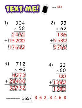 Text Me - Multiplying by 2-Digits Algorithm Practice Worksheet