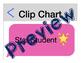 Text Message Clip Chart ~ Behavior Management Chart ~ PBIS