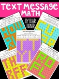 Text Message Math - Multiplication, Division, and Rounding Practice!