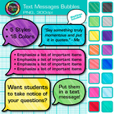 Text Message Speech Bubble Clip Art {Design ELA Lessons for Reading & Writing}