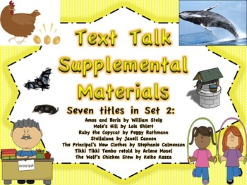 Text Talk Supplemental Materials Set 2 (7 book titles)