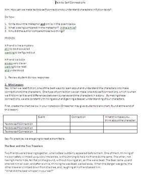 Text to Self Connections - ELA Test Prep