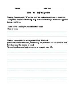 Text - to - Self Response